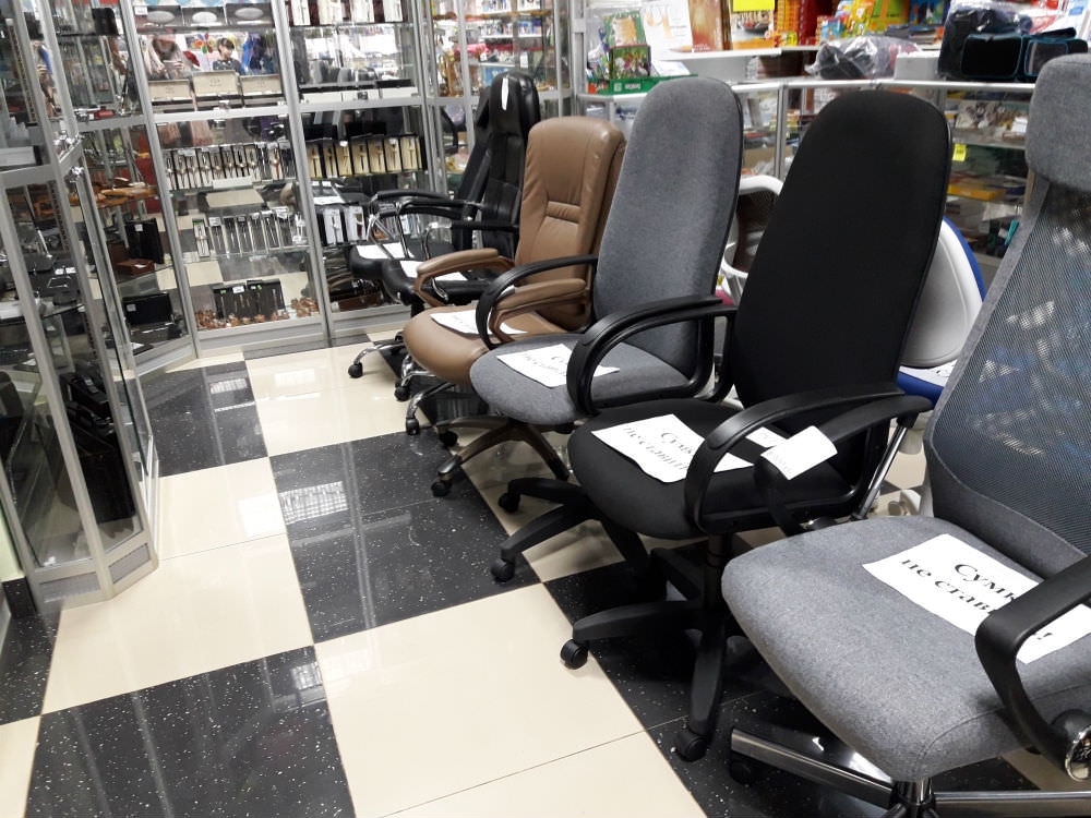 b Топ 8 магазинов  b  Саранска  где можно купить   компьютерное кресло    kr_Pioner 2