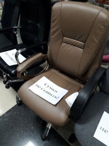b Топ 8 магазинов  b  Саранска  где можно купить   компьютерное кресло    kr_Pioner 3