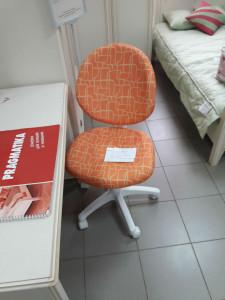 b Топ 8 магазинов  b  Саранска  где можно купить   компьютерное кресло    kr_Shatura 4