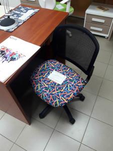 b Топ 8 магазинов  b  Саранска  где можно купить   компьютерное кресло    kr_Shatura 5