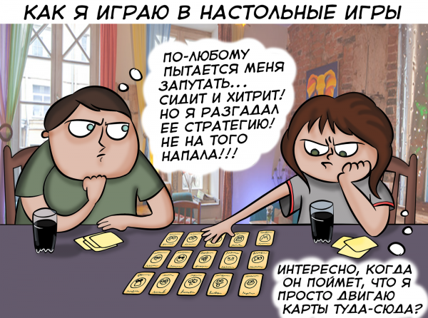 Источник: pikabu.ru