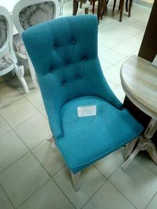 shatura chair