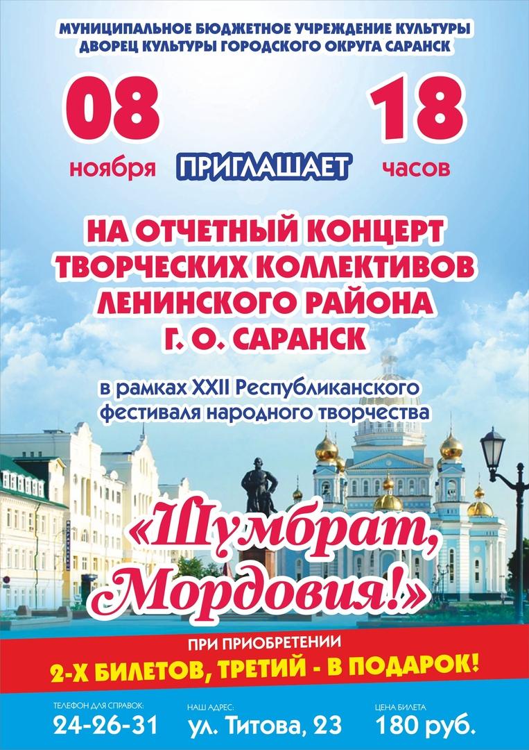 koncert_filarmoniya