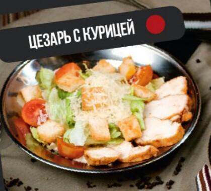 b Какие блюда  b  чаще всего заказывают в Саранске    часть вторая    cezar