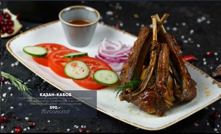 b Какие блюда  b  чаще всего заказывают в Саранске   i часть первая  i  kazan