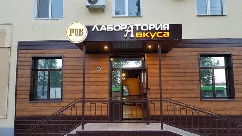 Открытия ноября otkrytiya_laboratoriya