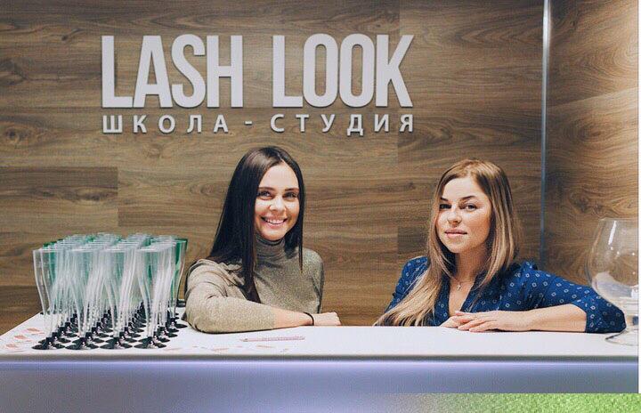 Открытия ноября otkrytiya_lash_look