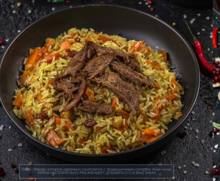 b Какие блюда  b  чаще всего заказывают в Саранске   i часть первая  i  plov