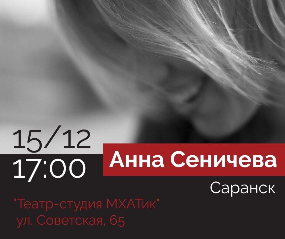 afisha44 (5)