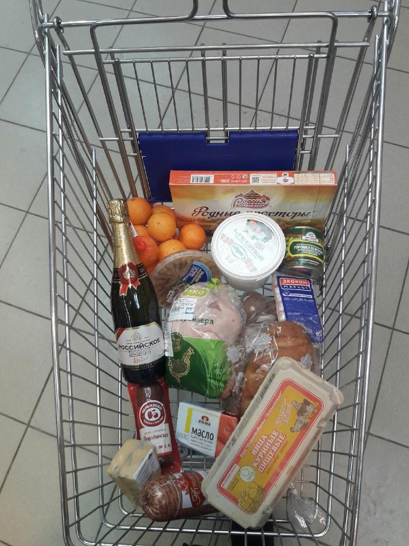 b Топ 8  b  магазинов Саранска  где можно купить   продукты на новогодний стол    botevgrad