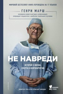 cover_med