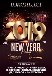 b Топ 10  b  мест в Саранске    где можно провести Новый год    gde_spravit_ng (1)