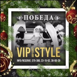 b Топ 10  b  мест в Саранске    где можно провести Новый год    gde_spravit_ng (12)