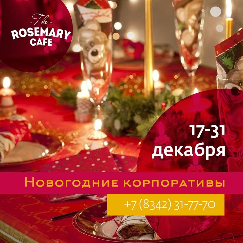 b Топ 10  b  мест в Саранске    где можно провести Новый год    gde_spravit_ng (4)
