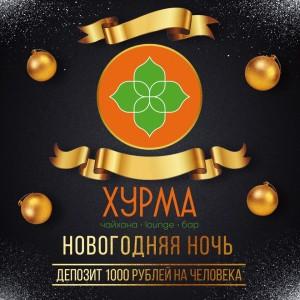 b Топ 10  b  мест в Саранске    где можно провести Новый год    gde_spravit_ng (6)