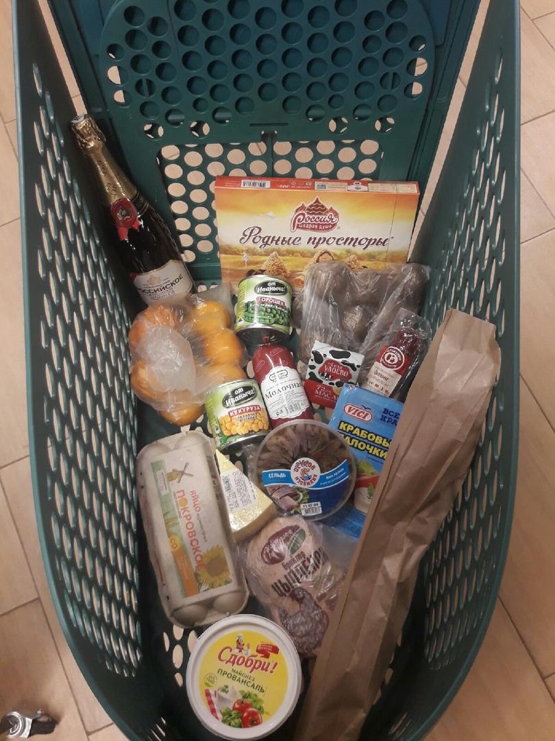 b Топ 8  b  магазинов Саранска  где можно купить   продукты на новогодний стол    karavan