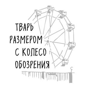 kniga_99