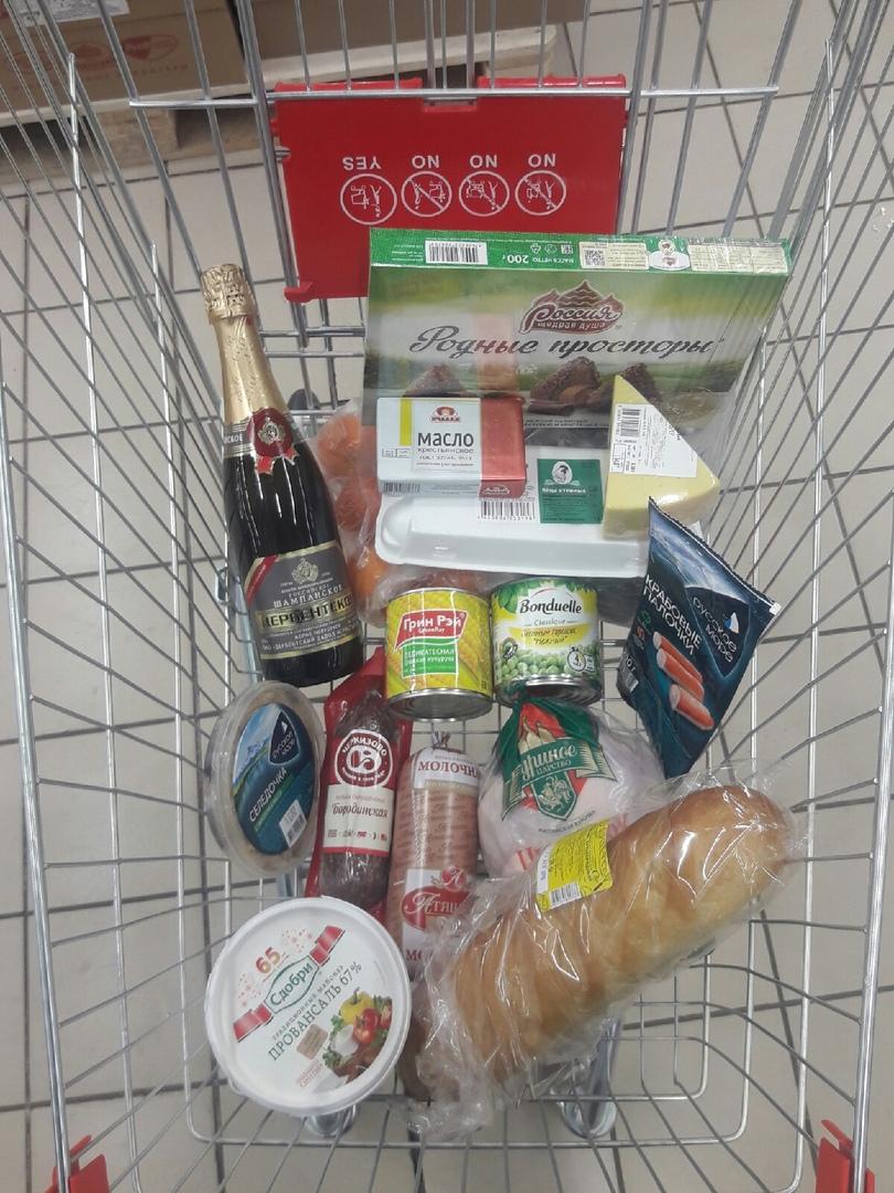 b Топ 8  b  магазинов Саранска  где можно купить   продукты на новогодний стол    magnit