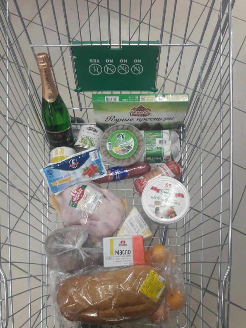 b Топ 8  b  магазинов Саранска  где можно купить   продукты на новогодний стол    perekrestok