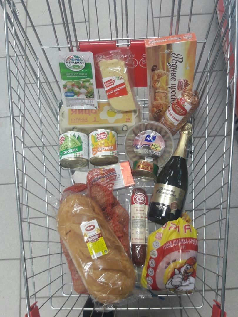 b Топ 8  b  магазинов Саранска  где можно купить   продукты на новогодний стол    pyaterochka