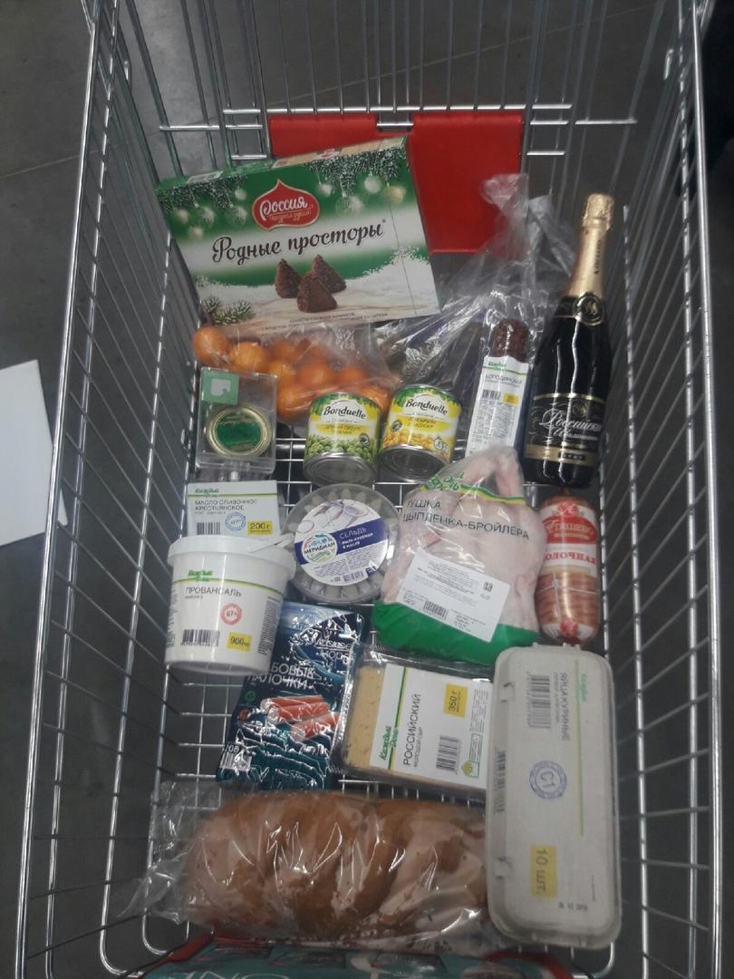 b Топ 8  b  магазинов Саранска  где можно купить   продукты на новогодний стол    raduga