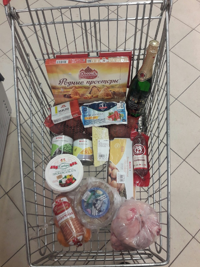 b Топ 8  b  магазинов Саранска  где можно купить   продукты на новогодний стол    spar