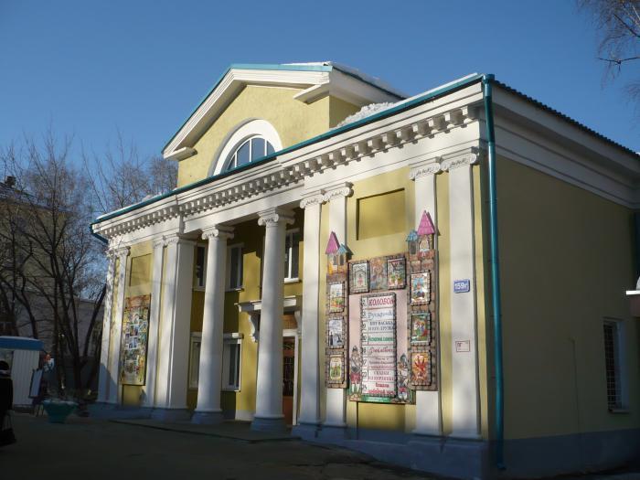 b Топ 10  b  новогодних   ёлок для детей    в Саранске teatr_kroshka
