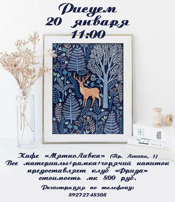 afisa_saransk (1)