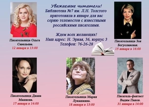 afisa_saransk (12)