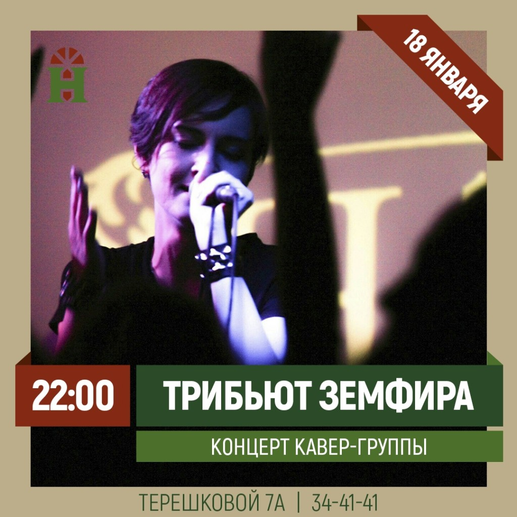 afisa_saransk (15)