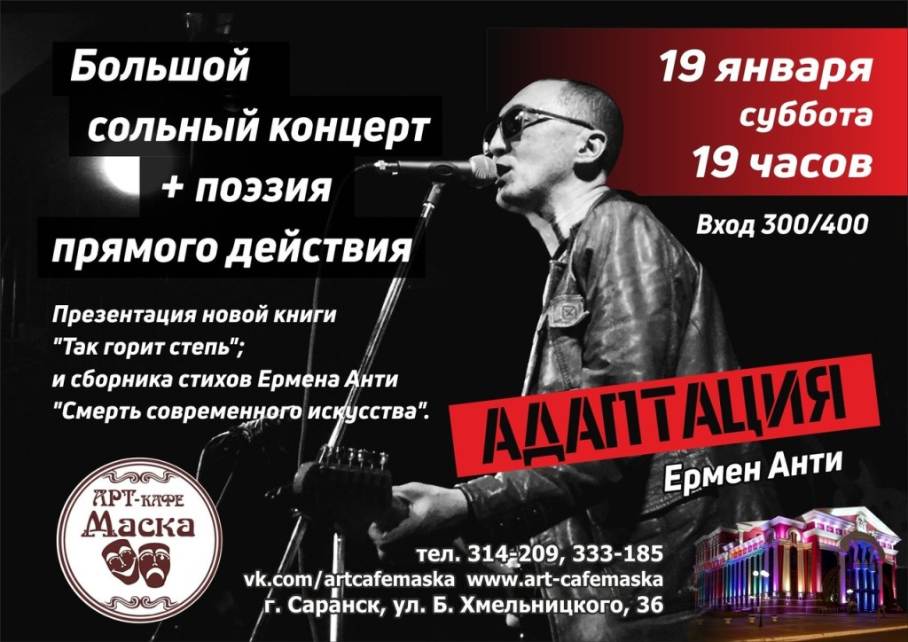 afisa_saransk (19)