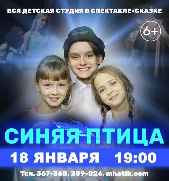 afisa_saransk (5)