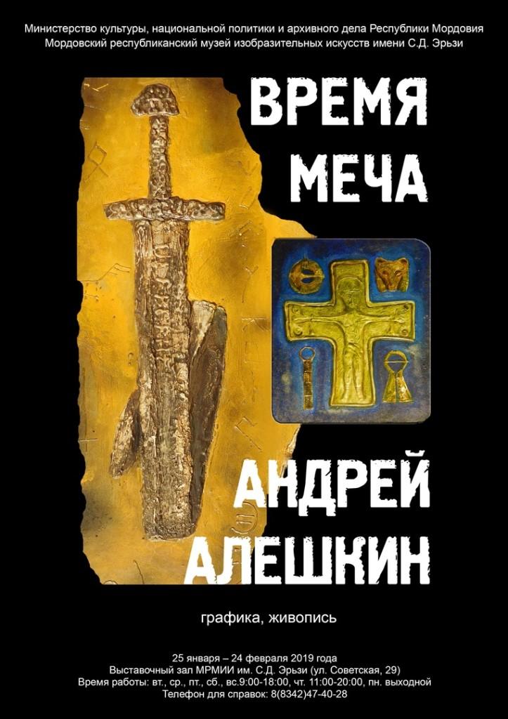 afisha545 (10)