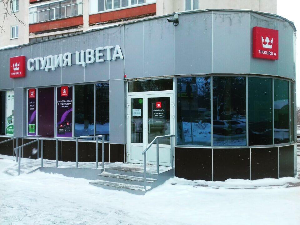 Открытия января studiya_tsveta