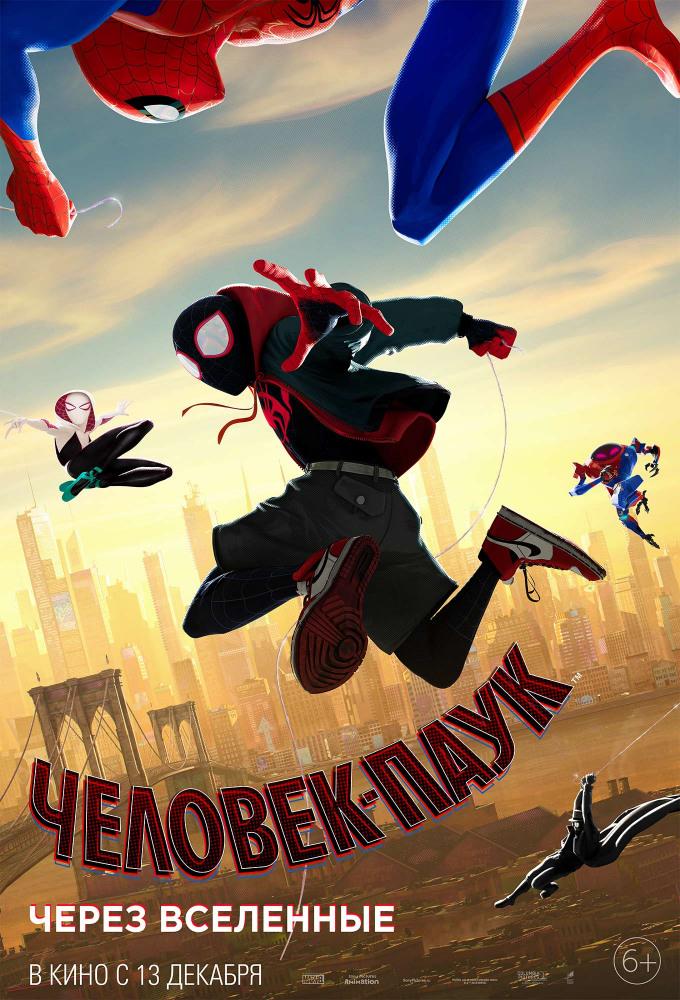 Глобальный рейтинг    обзор     b победителей  Оскара  2019  b  kinopoisk.ru