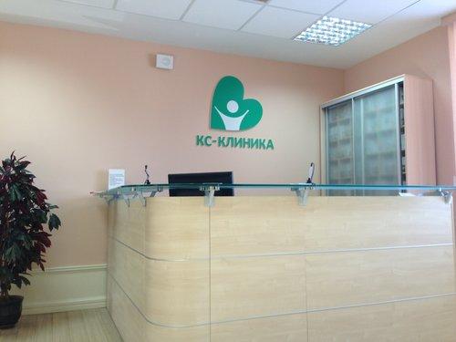b Проверь себя   b  Где в Саранске дешевле всего пройти   диагностику здоровья    L