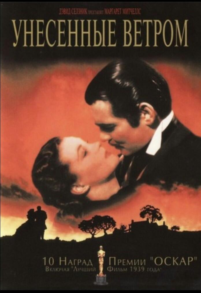 b Посмотрите это  b  на День всех влюблённых filmy (8)