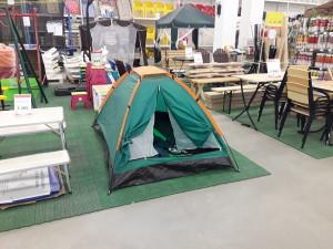 b В активном поиске   b  где купить   палатку    в Саранске мегастрой