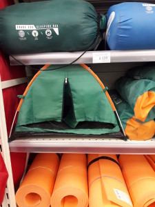 b В активном поиске   b  где купить   палатку    в Саранске мегастрой (6)