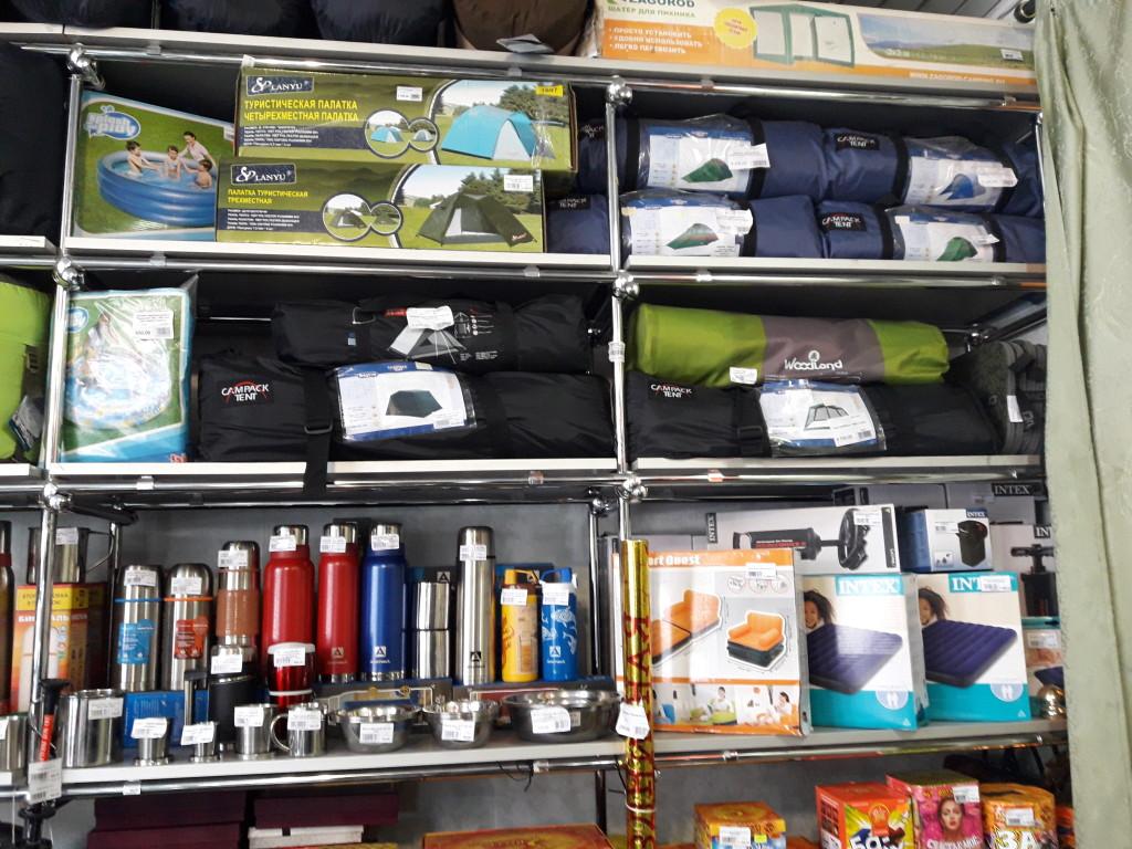 b В активном поиске   b  где купить   палатку    в Саранске привал (2)