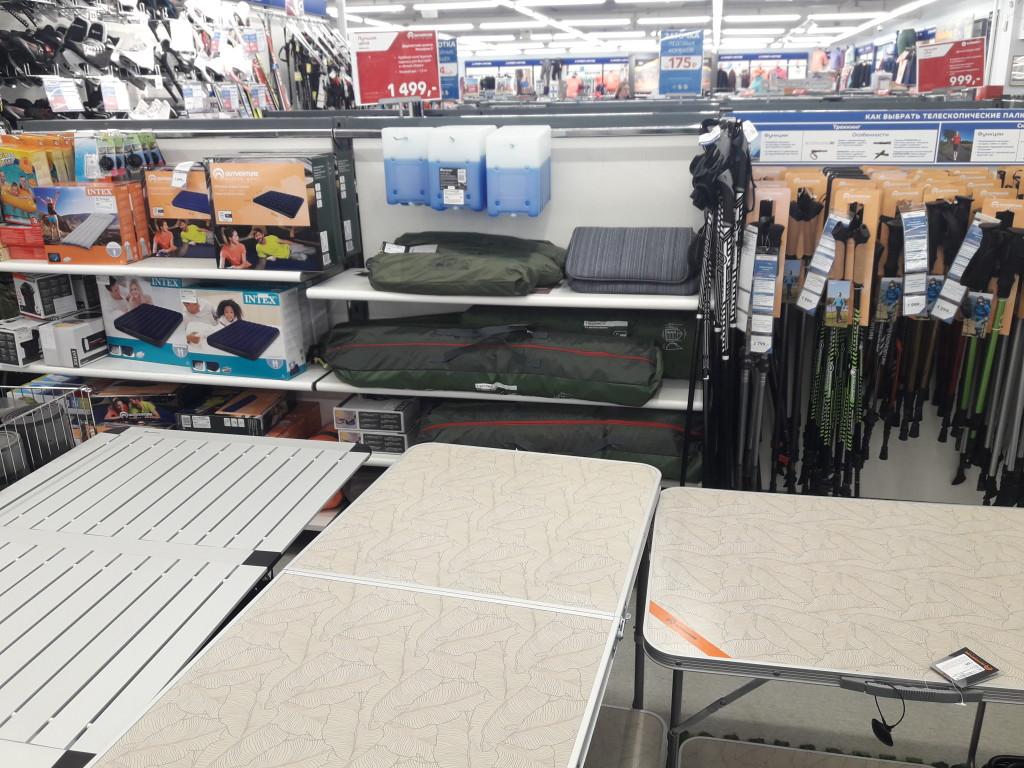 b В активном поиске   b  где купить   палатку    в Саранске спортмастер
