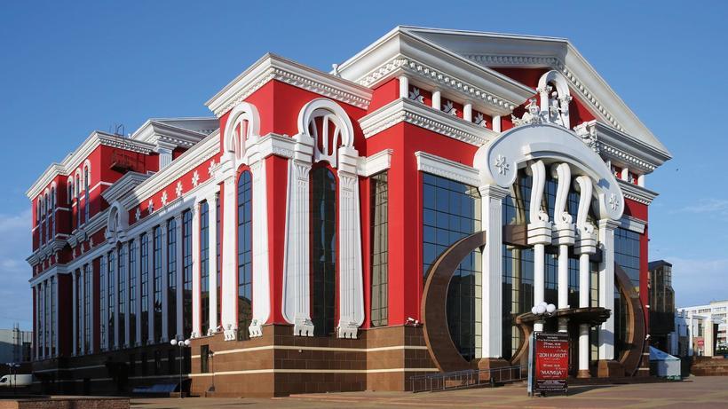 b Культурно финансовый гид  b  по театрам города yausheva
