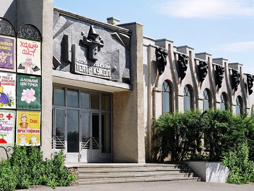 b Культурно финансовый гид  b  по театрам города kukolniy-teatr-1