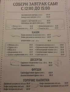 Деловой дайджест  13 мест  где можно провести обеденный перерыв в Саранске summer-jam