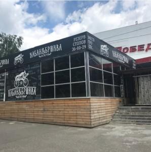 Топ закрытий  какие места в Саранске   канули в лету    kib