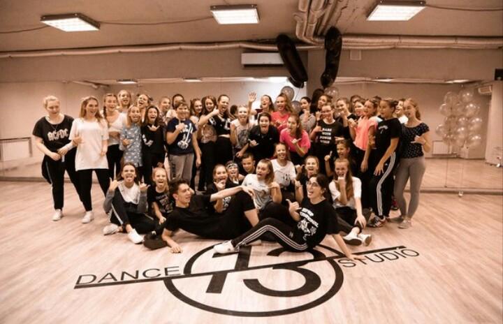 b Танцуют все  b   где в Саранске можно   научиться танцевать    13d