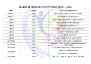 Все занятия   на ближайшие выходные    AFISHA (13)