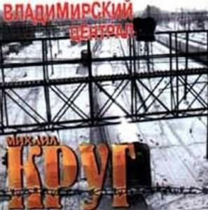 Очень караочен  топ 10   популярных песен в караоке    Саранска krug