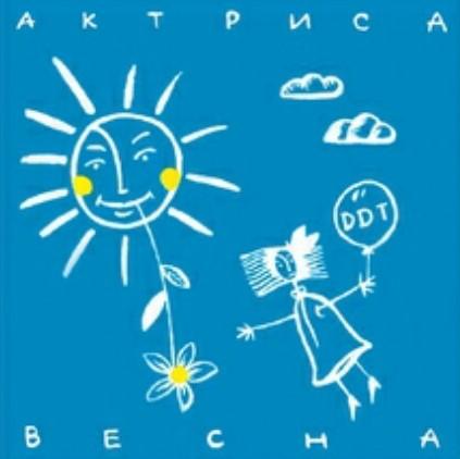 Очень караочен  топ 10   популярных песен в караоке    Саранска ddt
