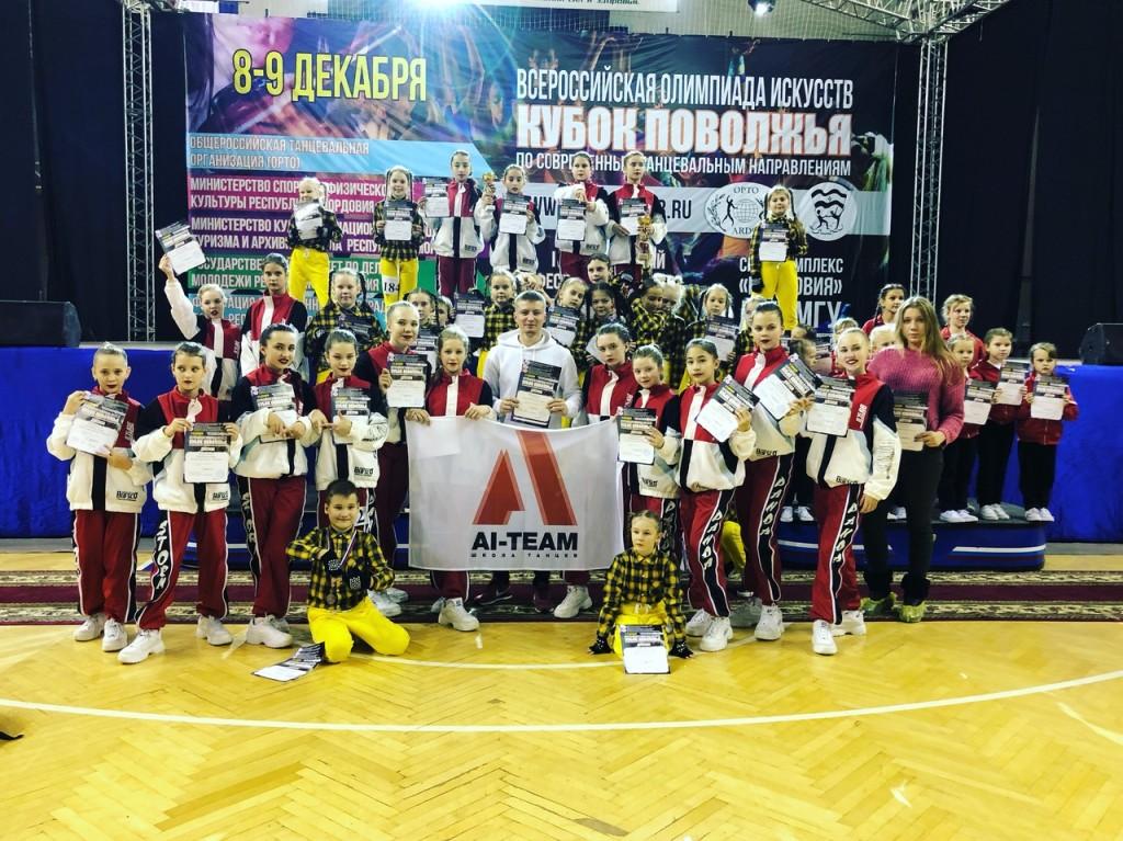 b Танцуют все  b   где в Саранске можно   научиться танцевать    ait